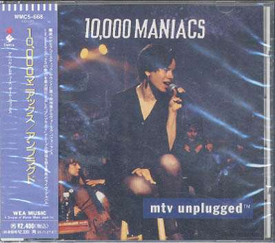 10000 Maniacs Mtv+Unplugged CD