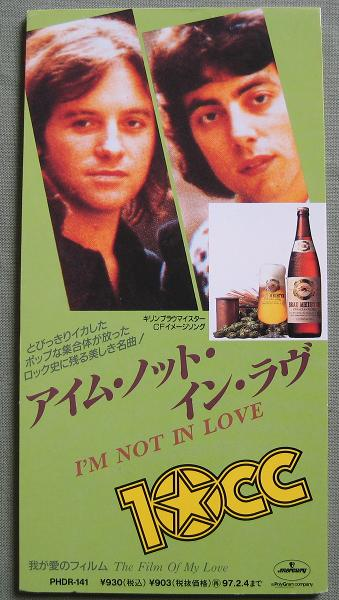 10cc I'm Not In Love CD:3''SINGLE