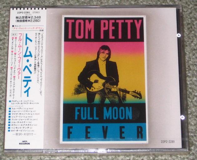 Tom Petty Full Moon Fever Vinyl Records Lp Cd On Cdandlp