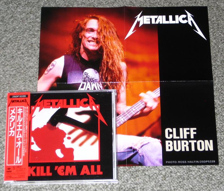 Metallica - Kill Em All Record