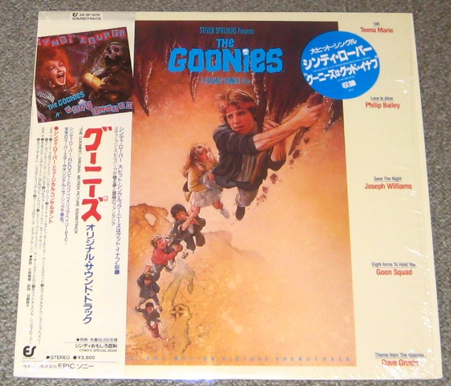 The Goonies Soundtrack