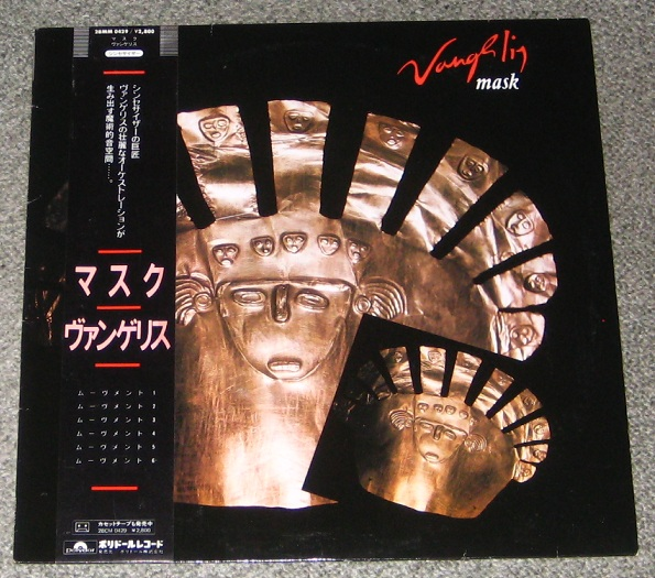 Vangelis - Mask CD