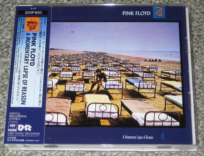 Pink Floyd - A Momentary Lapse 3008 Yen Obi