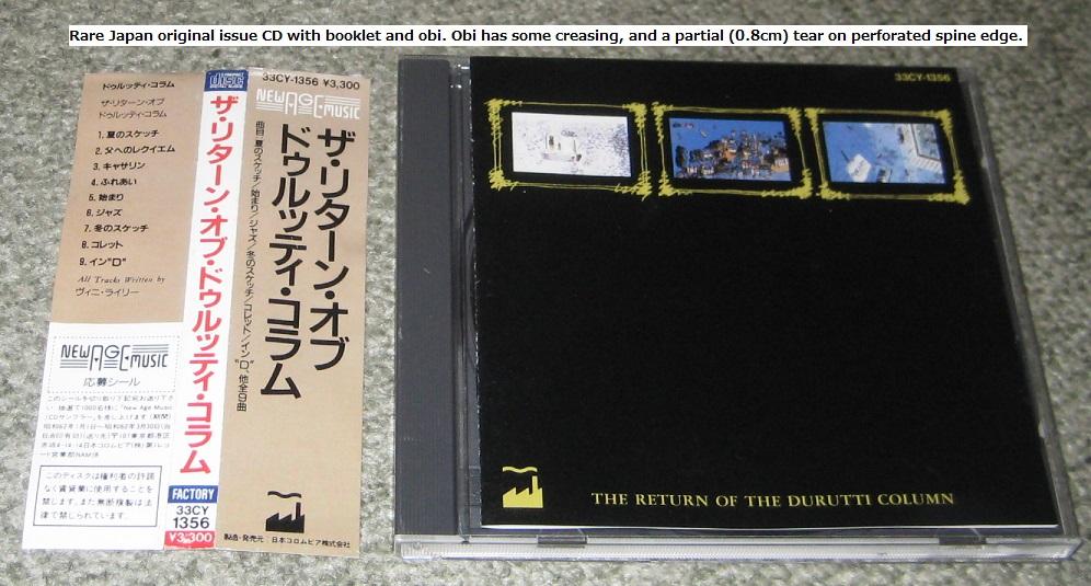 Durutti Column The Return Of The Durutti Column Records
