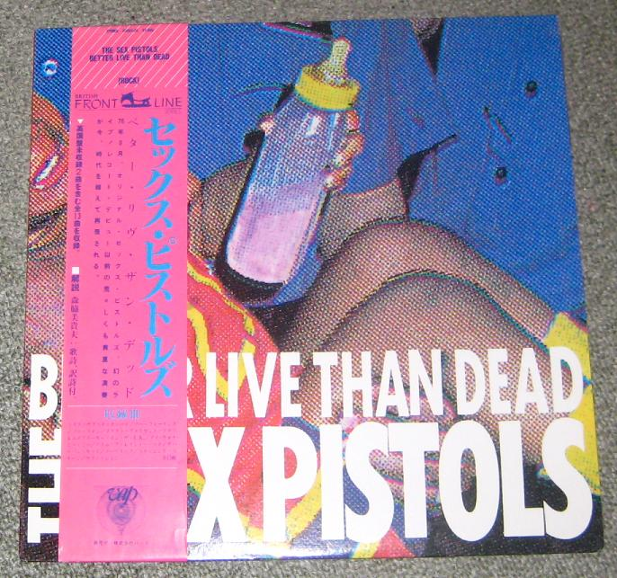 Sex Pistols Better Live Than Dead Promo! LP