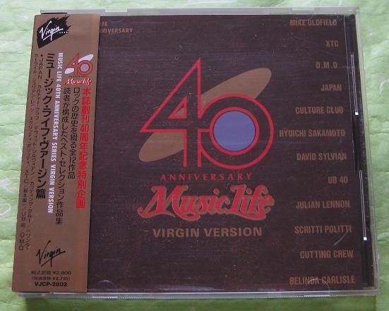 Music Life 40th Anniversary