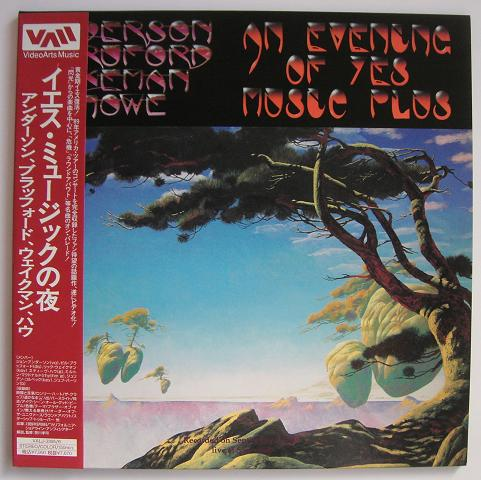 A,B,W & HOWE - An Evening Of Yes Music Plus - Laser Disc