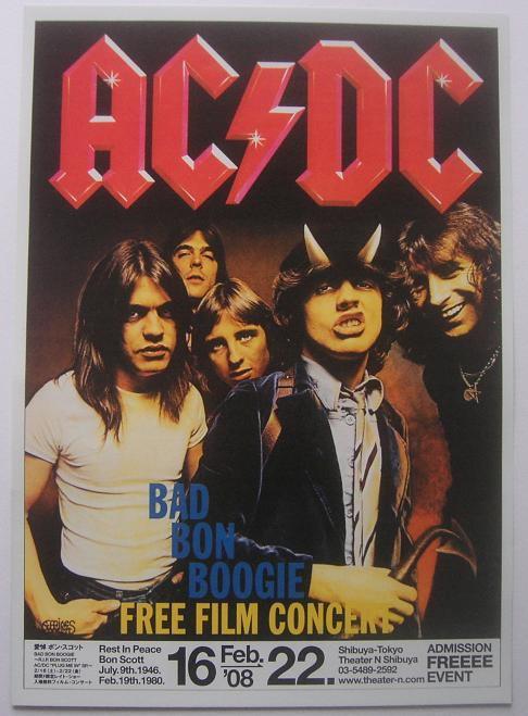 Ac/dc Japan Film Event Flyer