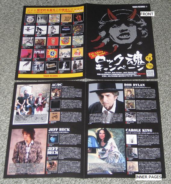 Tower Records Info Booklet