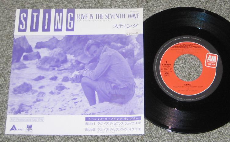 Sting - Love Is The Seventh Wave EP