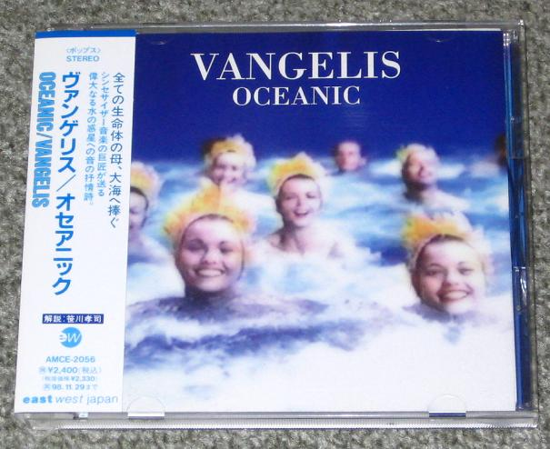 Vangelis - Oceanic Single