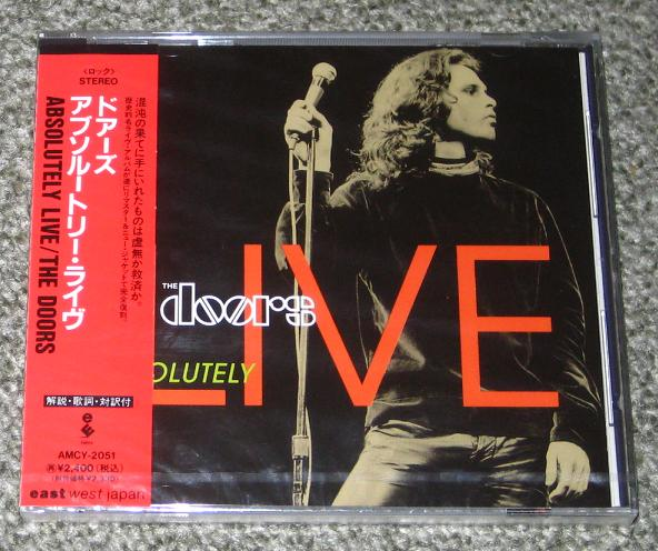 Doors - Absolutely Live Album