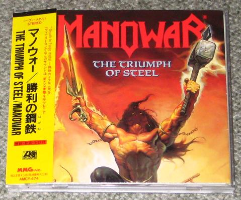 Manowar - The Triumph Of Steel Single