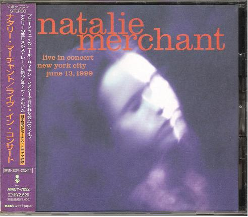 10000 Maniacs - Natalie Merchant (live In Nyc) Album