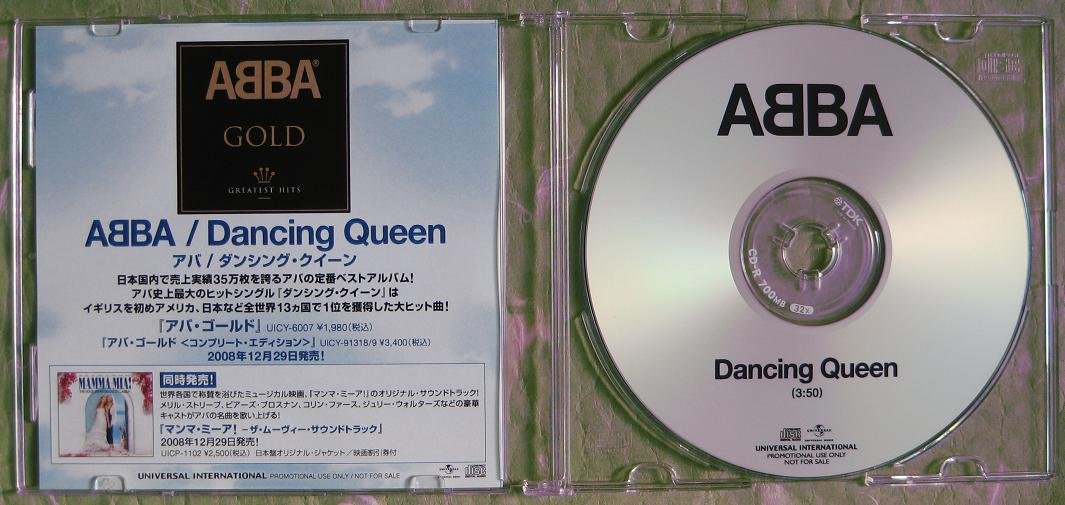 Abba - Dancing Queen Record