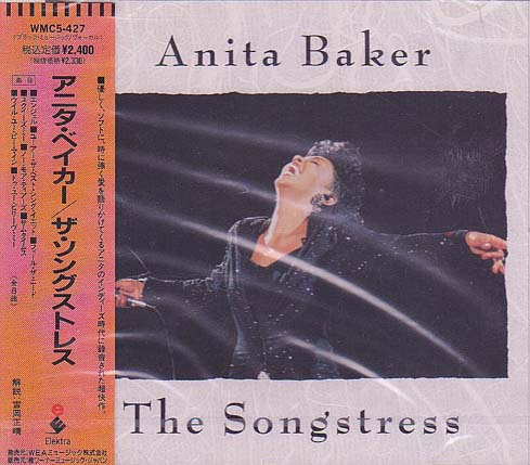 Baker,Anita The+Songstress CD