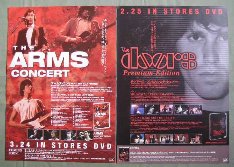 The Arms Concert Dvd Release
