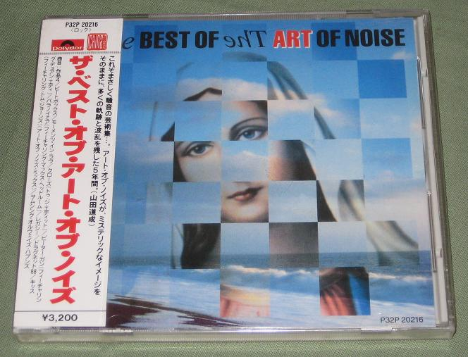 Art Of Noise The+Best+Of+The+Art+Of+Noise CD