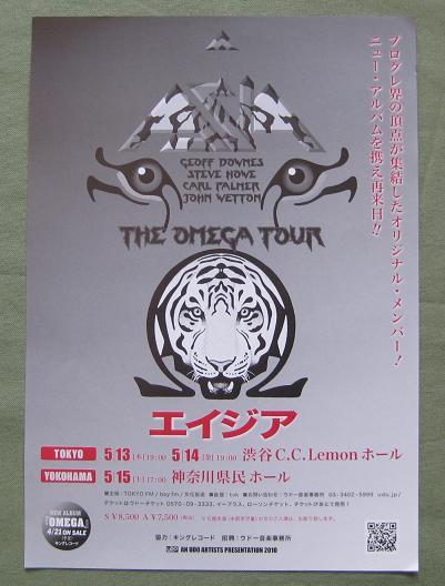 ASIA - Japan 2010 tour handbill - 2 - Others