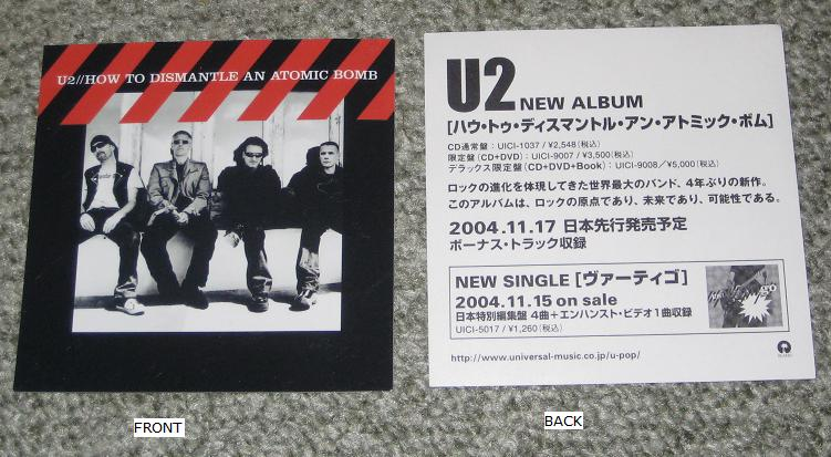 U2 - How To Japan Promo Sticker