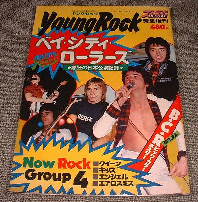 Young Rock Special Issue