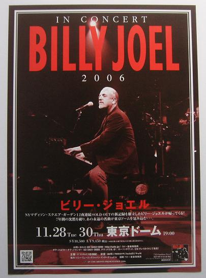 Japan 2006 Promo Tour Handbill
