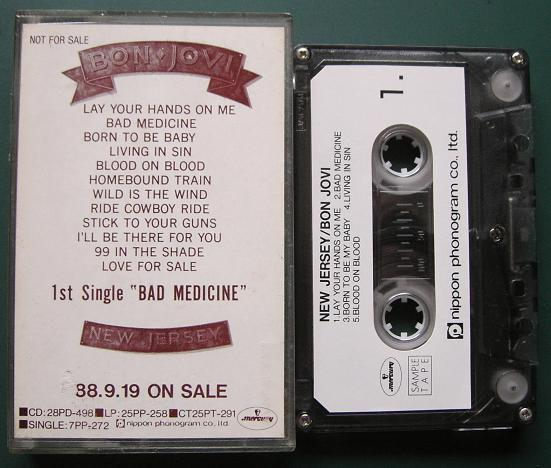 Bon Jovi - New Jersey 1988 Promo Tape!