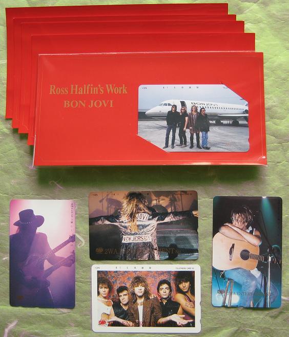 5 X Japan Telephone Card Set