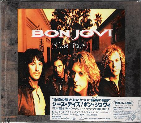 Bon Jovi - These Days - Limited Edition