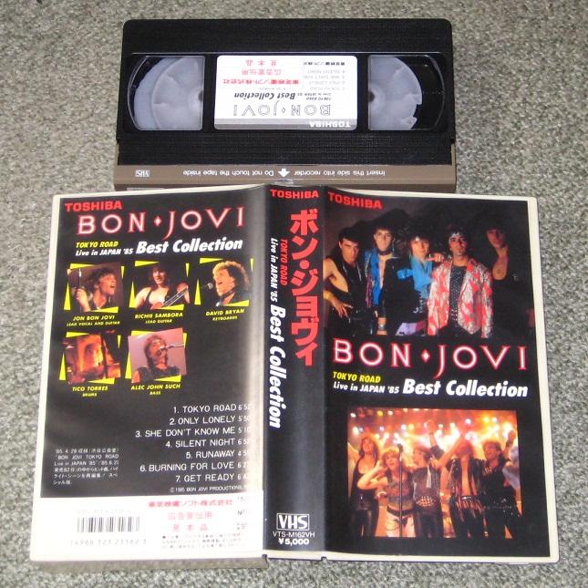 Bon Jovi - Tokyo Road - Live In Japan 85