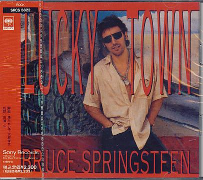 BRUCE SPRINGSTEEN - Lucky Town - CD