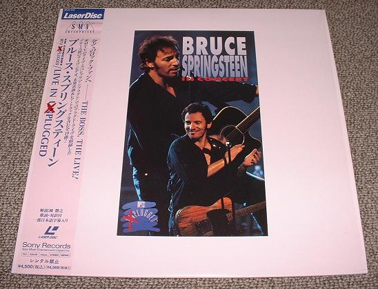 Springsteen, Bruce - In Concert Record