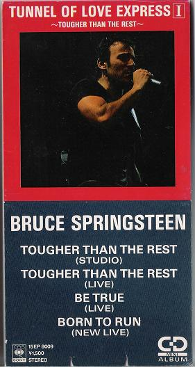 Tunnel Of Love Express 1 - Springsteen, Bruce