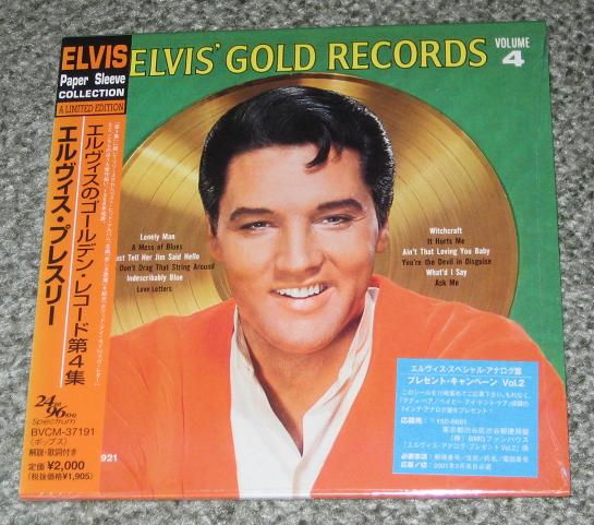 Presley, Elvis - Gold Records Vol.4