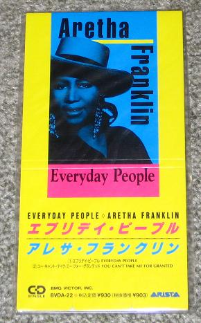 Everyday People - Franklin, Aretha