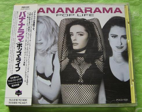 Bananarama - Pop Life Album