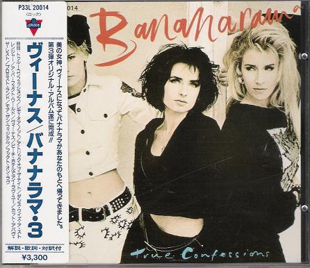 Bananarama - True Confessions Single
