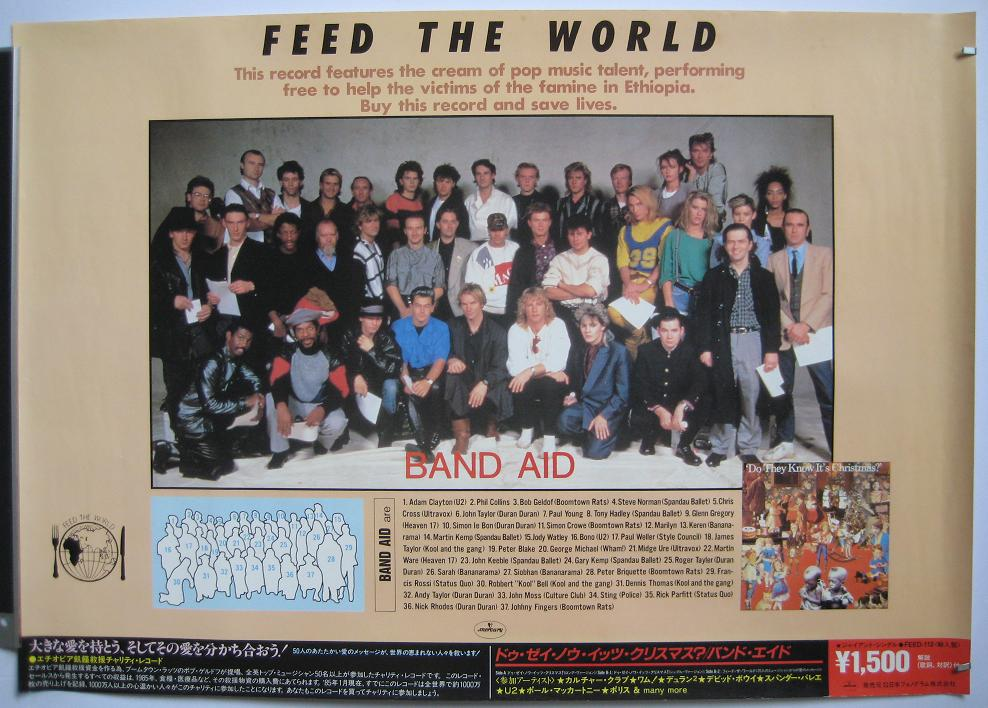 Sting Band Aid 1984 Release Poster POSTER