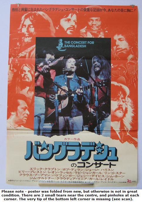 Bangladesh Japan Cinema Poster