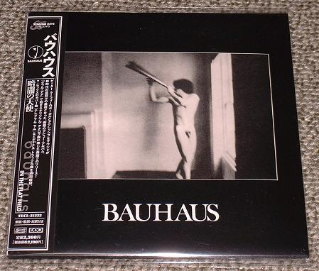 bauhaus in the flat field records lps vinyl and cds. Black Bedroom Furniture Sets. Home Design Ideas