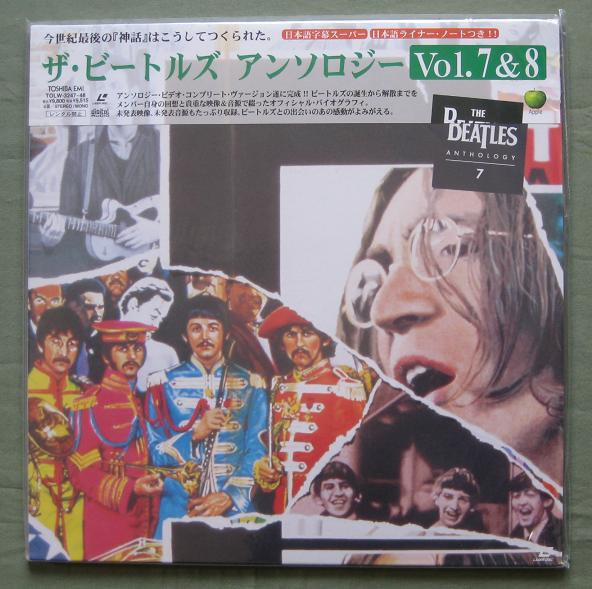Beatles Anthology - Volume 7 And 8 VIDEO:LASERDISC