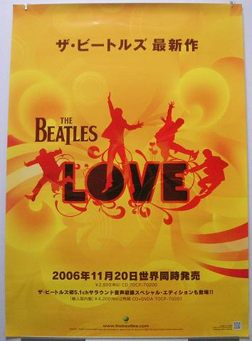 Japan Love Promo Only Poster