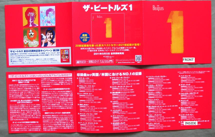 Japan 2011 Release Leaflet