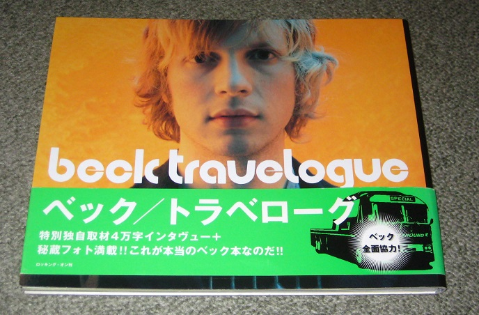 Beck Travelogue