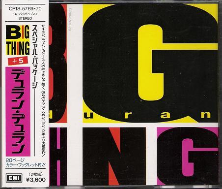 Duran Duran - Big Thing + 5 Album
