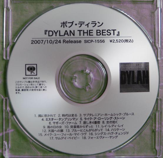 Dylan, Bob - Dylan The Best