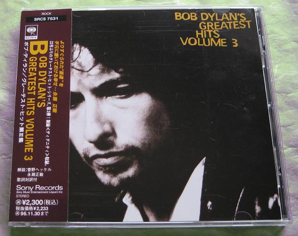 Greatest Hits Volume 3 - Dylan, Bob