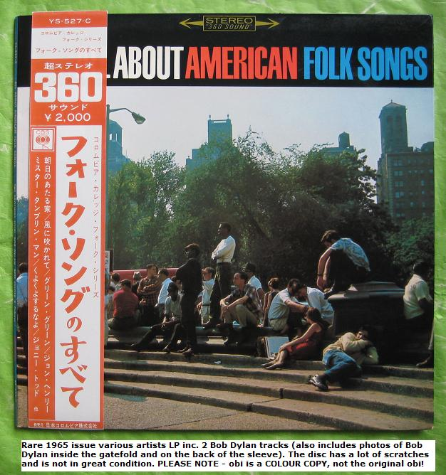 All About American Folk Songs