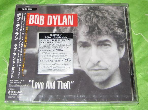 Dylan,Bob Love+And+Theft CD