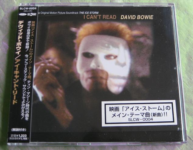 Bowie, David - I Can't Read